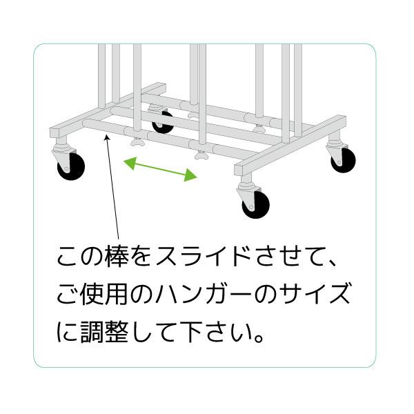 ハンガー収納ラック使用例