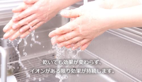 乾いても効果が持続します。